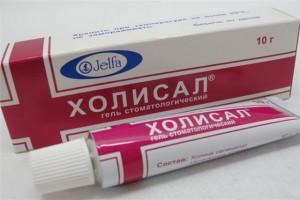 Лечение стоматита у грудничков фото